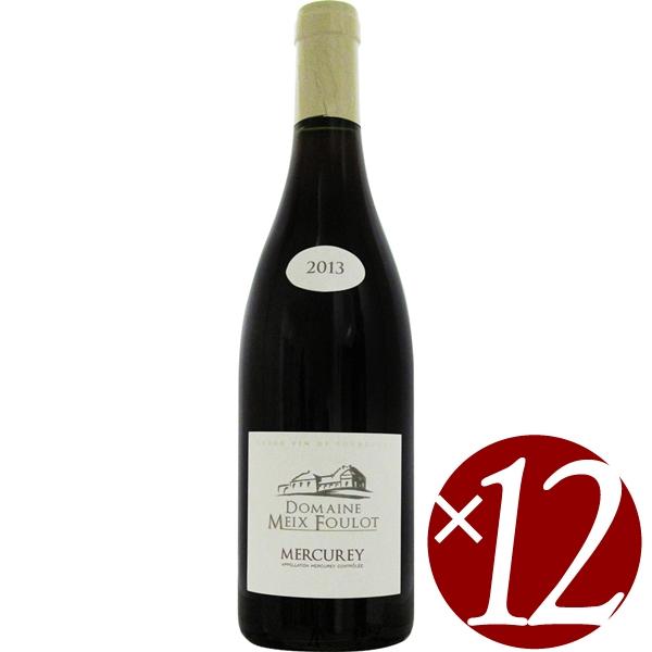 メルキュレ ルージュ/メフロ 750ml×12本 (赤ワイン)