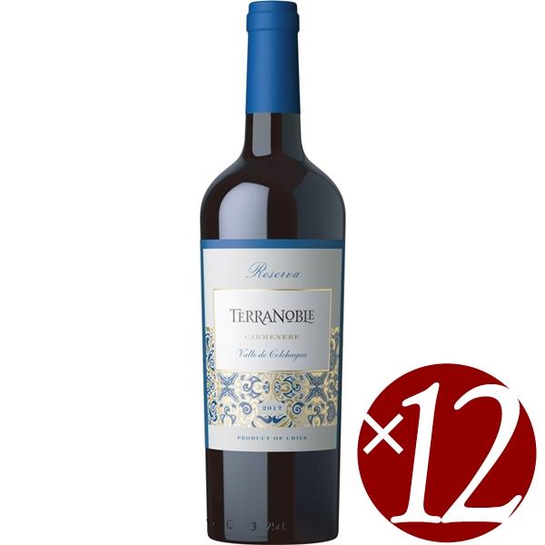 カルメネーレ レセルバ/テラノブレ 750ml×12本 (赤ワイン)