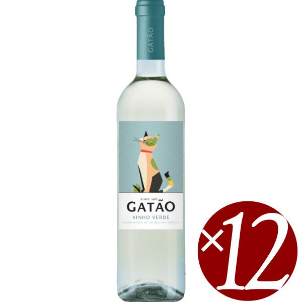 【ポイント2倍(16日2時まで)】ガタオ ヴィーニョ・ヴェルデ/ヴィニョス ボルゲス 750ml×12本 (白ワイン)