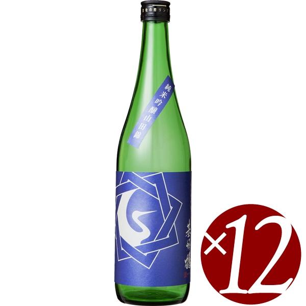 【ポイント2倍(11日2時まで)】基峰鶴(キホウツル) 純米吟醸 山田錦 720ml×12本 (日本酒)