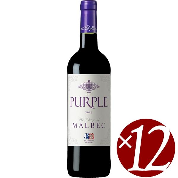 【まとめ買い】パープル・マルベック/ドメーヌ・ド・ラグレゼット (赤ワイン)750ml×12本