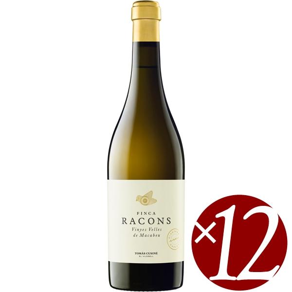 【まとめ買い】マカベオ フィンカ ラコンス/トーマス・クシネ (白ワイン)750ml×12本