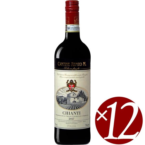 【まとめ買い】レンツォマージ キャンティ/レンツォ・マージ (赤ワイン)750ml×12本