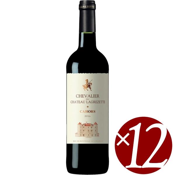 【まとめ買い】シュバリエ・デュ・シャトー・ラグレゼット/ドメーヌ・ド・ラグレゼット (赤ワイン)750ml×12本