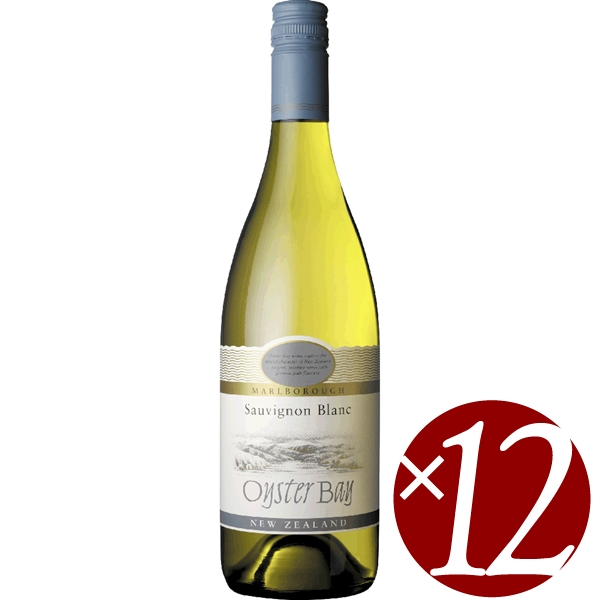 【まとめ買い】オイスターベイ マールボロ ソーヴィニヨン・ブラン/デリゲッツ・ワイン・エステート (白ワイン)750ml×12本