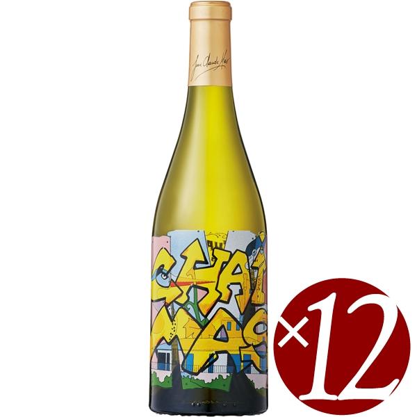 【まとめ買い】シェ・マス ブラン/ドメーヌ・ポール・マス (白ワイン)750ml×12本