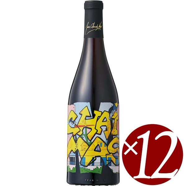 【まとめ買い】シェ・マス ルージュ/ドメーヌ・ポール・マス (赤ワイン)750ml×12本