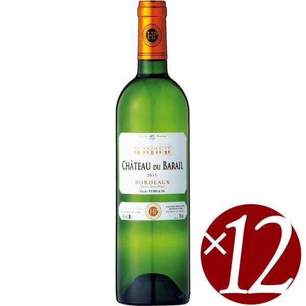 シャトー・デュ・バレイユ 白 750ml×12本 (白ワイン)