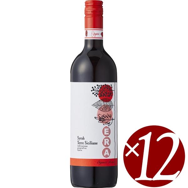 【ポイント2倍(16日2時まで)】エラ シラー オーガニック/カンティーネ・アウローラ 750ml×12本 (赤ワイン)