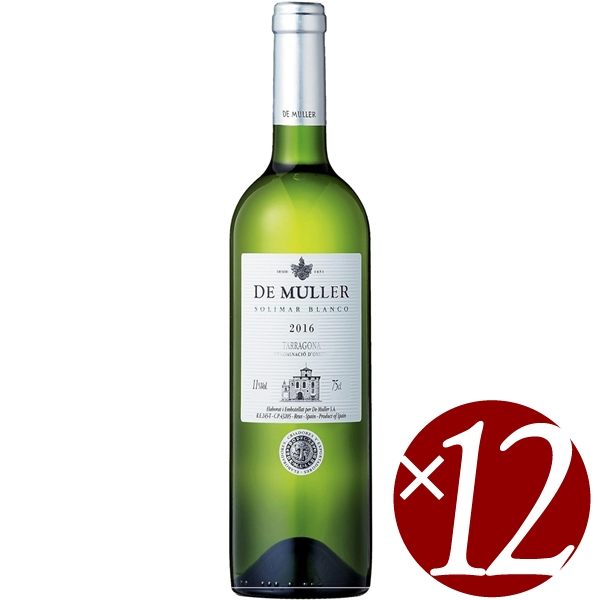 ソリマール ブランコ/デ・ムリェール 750ml×12本 (白ワイン)