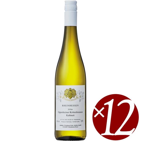 ケース買い お得な12本入り オッペンハイマー クレーテンブルンネン カビネット 爆売りセール開催中 ゲブリューダー シュテッフェン 750ml×12本 日時指定 白ワイン