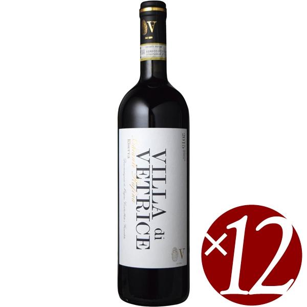 キャンティ ルフィナ ヴィッラ・ディ・ヴェトリチェ リゼルヴァ/アジィエンダ・アグリコーラ グラーティ 750ml×12本 (赤ワイン)