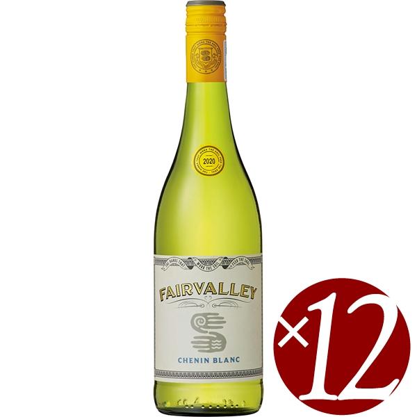 【ポイント2倍(16日2時まで)】フェアヴァレー シュナン・ブラン/ザ・フェア・ヴァレー・ワインカンパニー 750ml×12本 (白ワイン)
