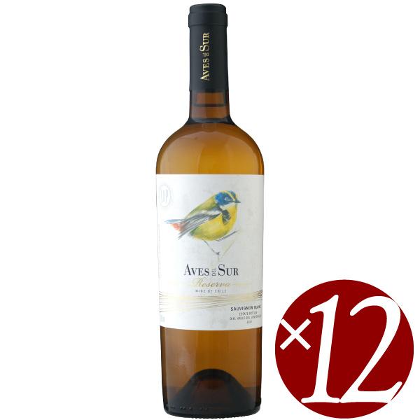 デル・スール ソーヴィニヨン・ブラン レセルバ/ビカール 750ml×12本 (白ワイン)
