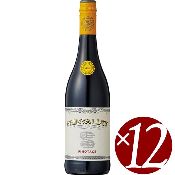 【ポイント2倍(16日2時まで)】フェアヴァレー ピノタージュ/ザ・フェア・ヴァレー・ワインカンパニー 750ml×12本 (赤ワイン)