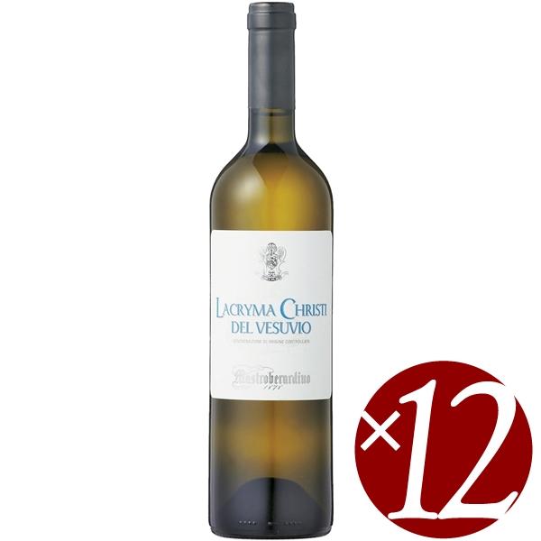 【ポイント2倍(16日2時まで)】ラクリマ・クリスティ・デル・ヴェスーヴィオビアンコ/マストロベラルディーノ 750ml×12本 (白ワイン)