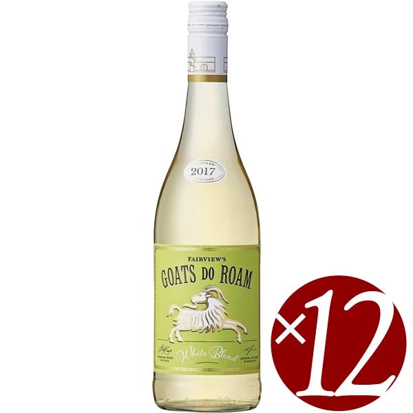 ゴーツ・ドゥ・ローム 白/ゴーツ・ドゥ・ローム・ワイン・カンパニー 750ml×12本 (白ワイン)