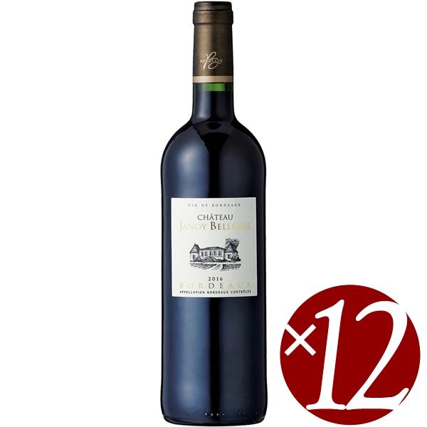 【ポイント2倍(16日2時まで)】【まとめ買い】シャトー・ジャノワ・ベルヴュー 赤 (赤ワイン)750ml×12本