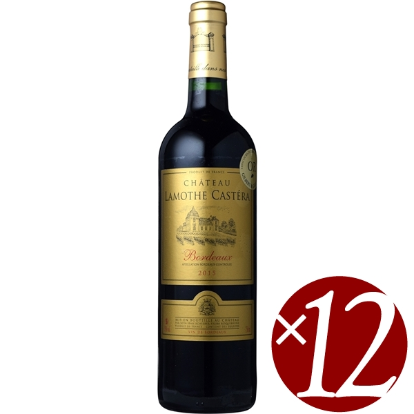 【まとめ買い】シャトー・ラモット・カステラ (赤ワイン)750ml×12本