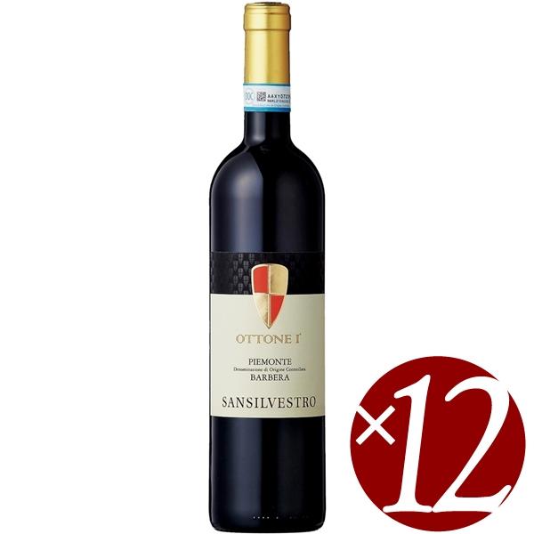 【ポイント2倍(16日2時まで)】【まとめ買い】オットーネ ウノ バルベーラ/サン・シルヴェストロ (赤ワイン)750ml×12本