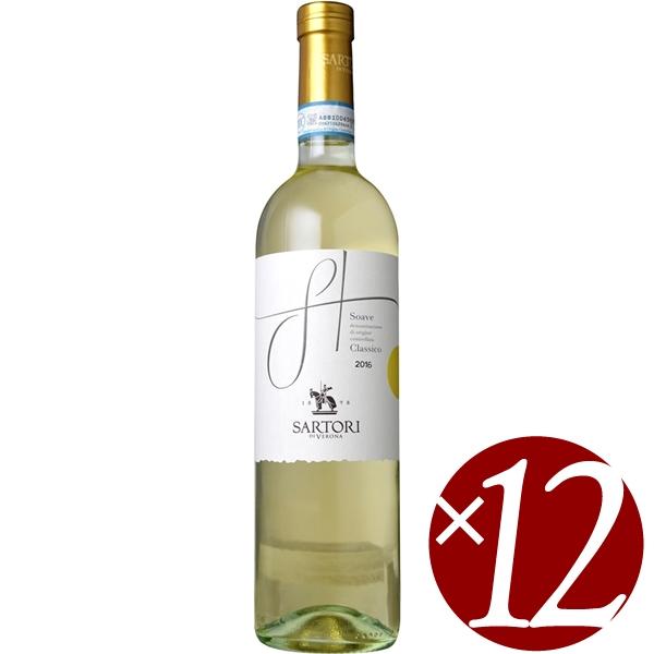 【ポイント2倍(16日2時まで)】【まとめ買い】ソアーヴェ・クラッシコ/サルトーリ (白ワイン)750ml×12本