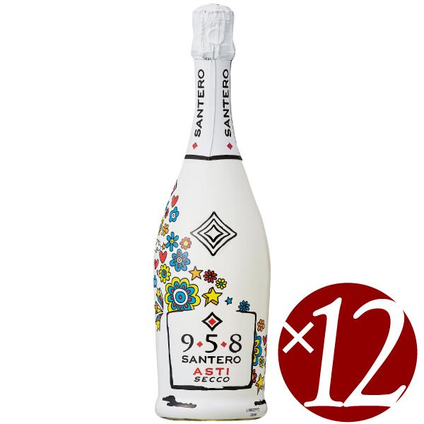 【ポイント2倍(16日2時まで)】【まとめ買い】アスティ セッコ 958/サンテロ (スパークリングワイン)750ml×12本