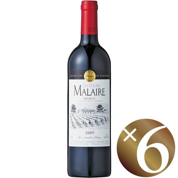 【ポイント2倍(16日2時まで)】シャトー・マレール/シャトー元詰 750ml×6本 (赤ワイン)