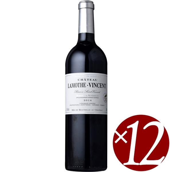 シャトー ラモット・ヴァンサン レゼルヴ/シャトー元詰  750ml×12本(赤ワイン)