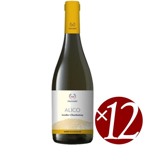 【まとめ買い】アリコ・ビアンコ/カニカッティ (白ワイン)750ml×12本