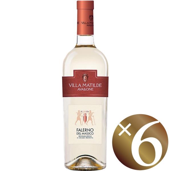 ファレルノ・デル・マッシコ・ビアンコ/ヴィッラ・マティルデ 750ml×6本 (白ワイン)