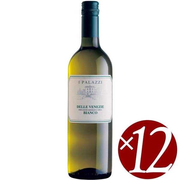 【ポイント2倍(16日2時まで)】【まとめ買い】イ・パラッツィ・ビアンコ/ベルターニ (白ワイン)750ml×12本