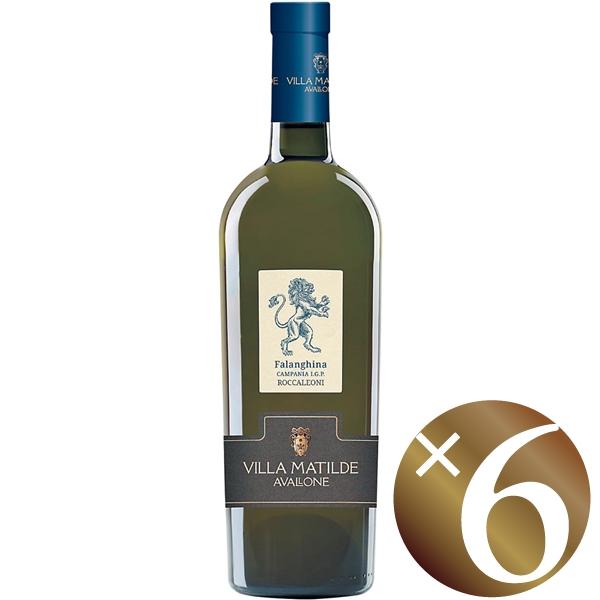 ロッカ・デイ・レオーニ ファランギーナ・カンパーニア/ヴィッラ・マティルデ 750ml×6本 (白ワイン)