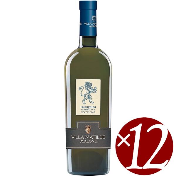 ロッカ・デイ・レオーニ ファランギーナ・カンパーニア/ヴィッラ・マティルデ 750ml×12本 (白ワイン)