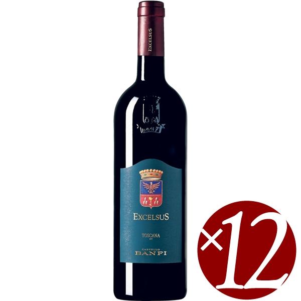 エクセルサス トスカーナ/バンフィ 750ml×12本 (赤ワイン)
