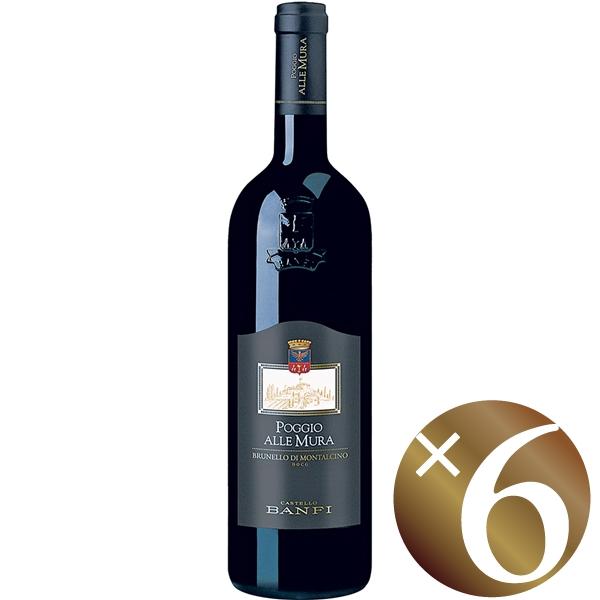 【ケース買い】【お得な6本入り】 ポッジョ・アッレ・ムーラ ブルネッロ/バンフィ 750ml×6本 (赤ワイン)