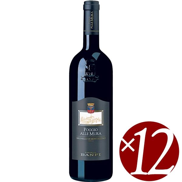 【ケース買い】【お得な12本入り】 ポッジョ・アッレ・ムーラ ブルネッロ/バンフィ 750ml×12本 (赤ワイン)