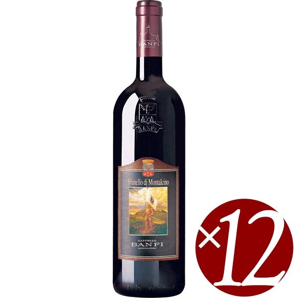 【ケース買い】【お得な12本入り】 【ポイント2倍(1/5まで)】ブルネッロ・ディ・モンタルチーノ/バンフィ 750ml×12本 (赤ワイン)