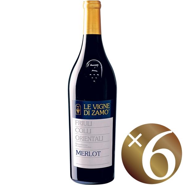 フリウリ・コッリ・オリエンターリ・メルロー/レ・ヴィーニェ・ディ・ザモ 750ml×6本 (赤ワイン)