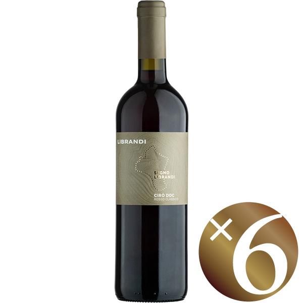 チロ・ロッソ・クラッシコ/リブランディ 750ml×6本(赤ワイン)
