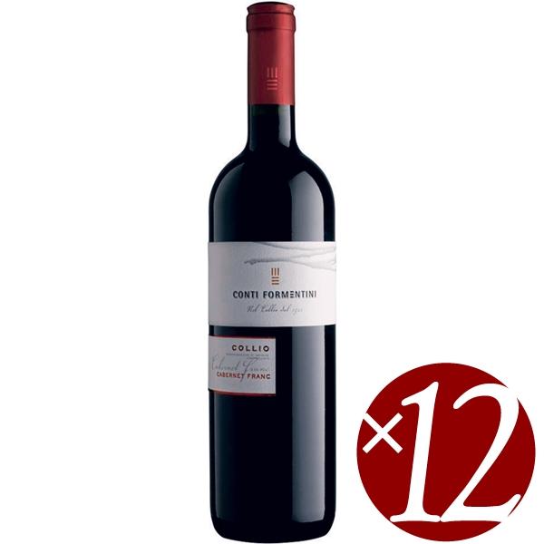 カベルネ・フラン・コッリオ/コンティ・フォルメンティーニ 750ml×12本 (赤ワイン)