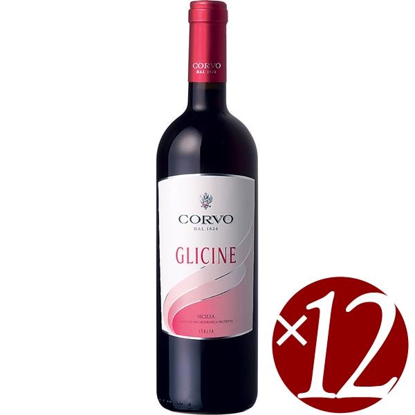 コルヴォ・グリチネ・ロッソ/ドゥーカ・ディ・サラパルータ 750ml×12本 (赤ワイン)