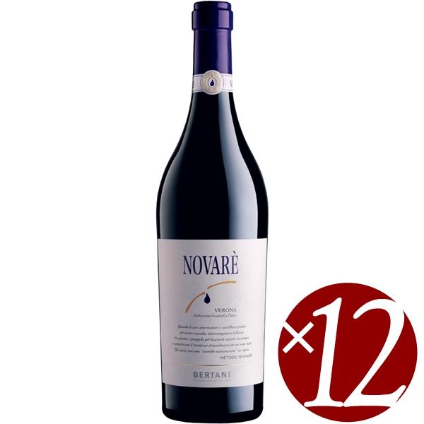 """【まとめ買い】""""ノヴァレ"""" ヴェローナ/ベルターニ (赤ワイン)750ml×12本"""