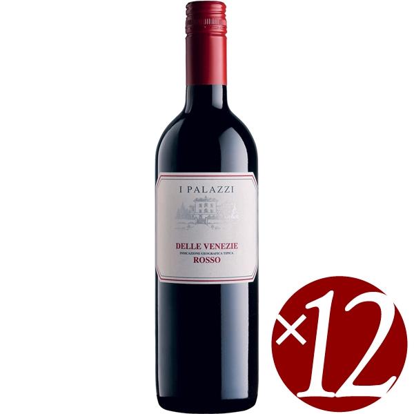 【ポイント2倍(16日2時まで)】【まとめ買い】イ・パラッツィ・ロッソ/ベルターニ (赤ワイン)750ml×12本