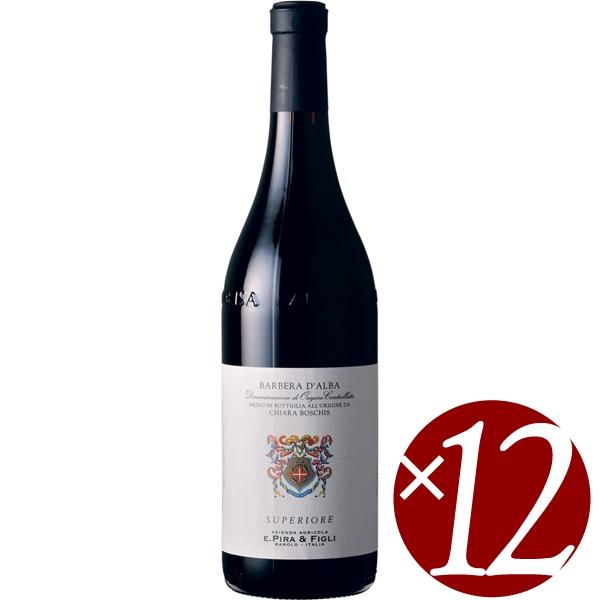 バルベーラ・ダルバ/ピラー 750ml×12本 (赤ワイン)