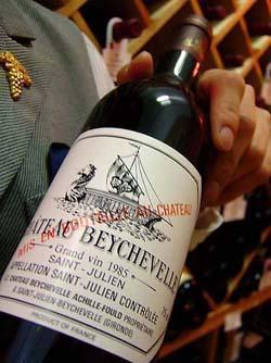 Chateau Beychevelleシャトー・ベイシュヴェル[1985]