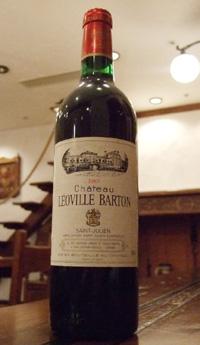 シャトー レオヴィル バルトン[1983]Chateau Leoville Barton