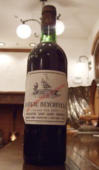 シャトー ベイシュヴェル[1975]Chateau Beychevelle
