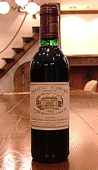 シャトーマルゴー[1982]Chateau Margauxハーフボトル本数限定