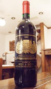 シャトーパルメ[1990]Chateau Palmer
