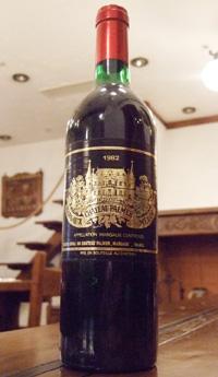 シャトーパルメ 上質 1982 売店 Chateau Palmer